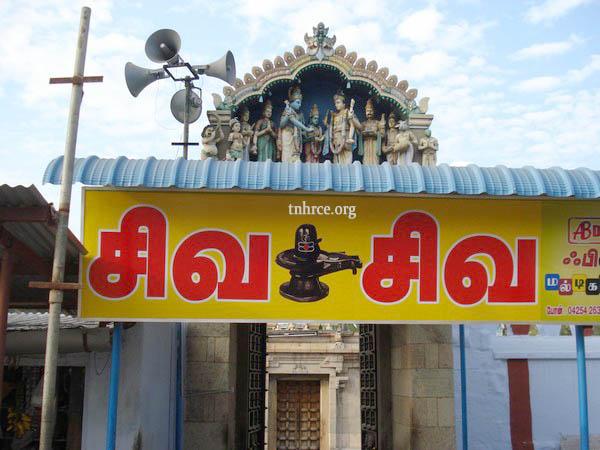 Sri Manneeswarar Temple,Annur